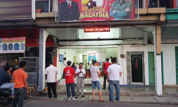DAP mengaku ada ahli tidak setuju korban logo roket