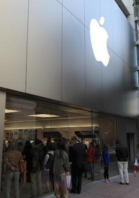 Apple Store渋谷店 11月2日15時ごろ