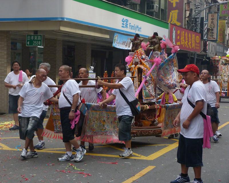 Ming Sheng Gong à Xizhi (New Taipei City) - P1340042.JPG