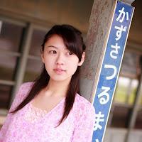 Bomb.TV 2006-06 Channel B - Takaou Ayatsuki BombTV-xat108.jpg