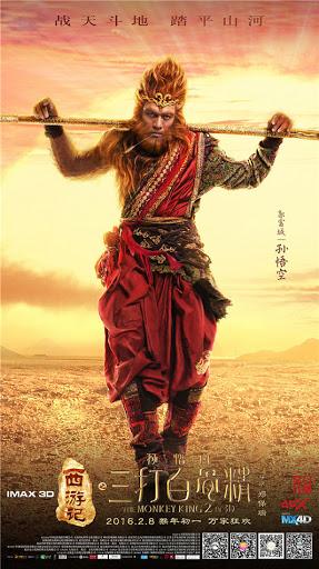 The Monkey King 2 - Tây Du Ký 2: Tôn Ngộ Không 3 Lần Đánh Bạch Cốt Tinh