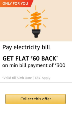 Amazon - Get Rs 60 Cashback on Bill Payment of Rs 300