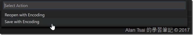 選擇save with encoding