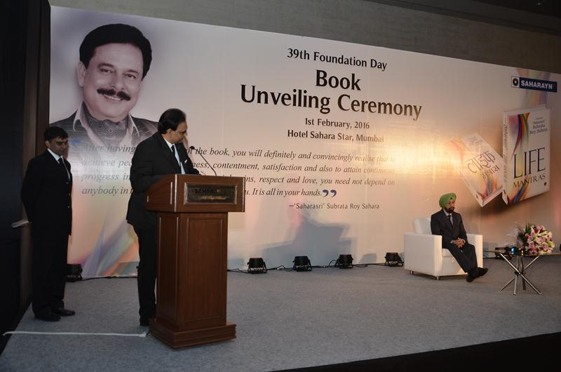 My Life - Book Launch - Subrata Roy - 13