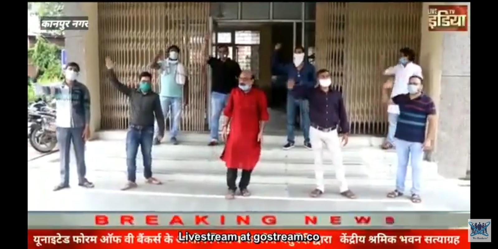 Satyagrah Dharna