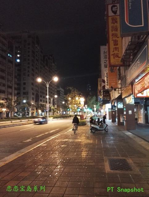 夜晚的台北
