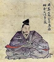 https://upload.wikimedia.org/wikipedia/commons/8/87/Masamune_Portrait.jpg