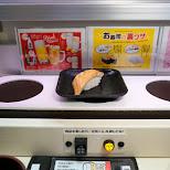 unagi at UOBEI in Tokyo, Tokyo, Japan