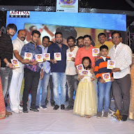 Seethamma Andalu Ramayya Sithralu Audio Photos
