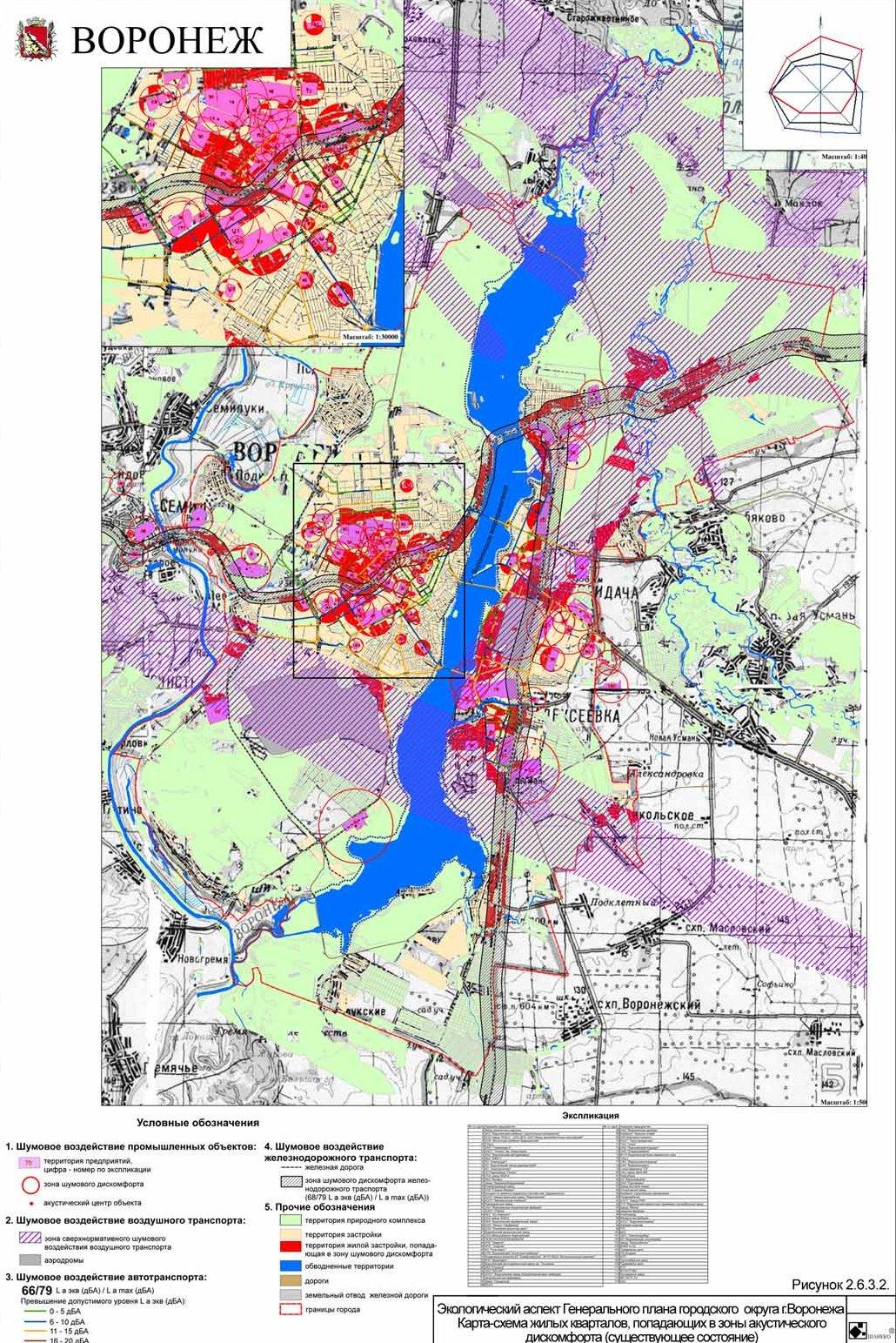 Карта-схема жилых кварталов попадающих в зоны акустического дискомфорта (существующее состояние)