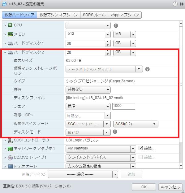 aws_storage_gateway_nfs_mount2.png