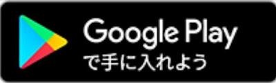 Screenshot_20190213-174635_1_1.jpg