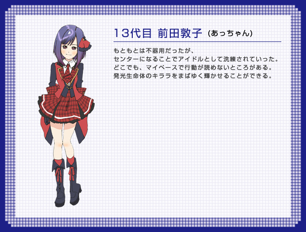 파일:external/stat.ameba.jp/o0620047012834709577.jpg