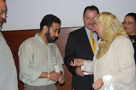 15 ANIVERSARIO del CCIV. Dr. Nasser Salim y la Presidenta del CCIV.