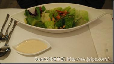 新竹西堤Tasty-羅美生菜沙拉