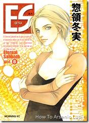 ES v08 c072 p000a Cover