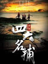 The Four 2015 China Drama