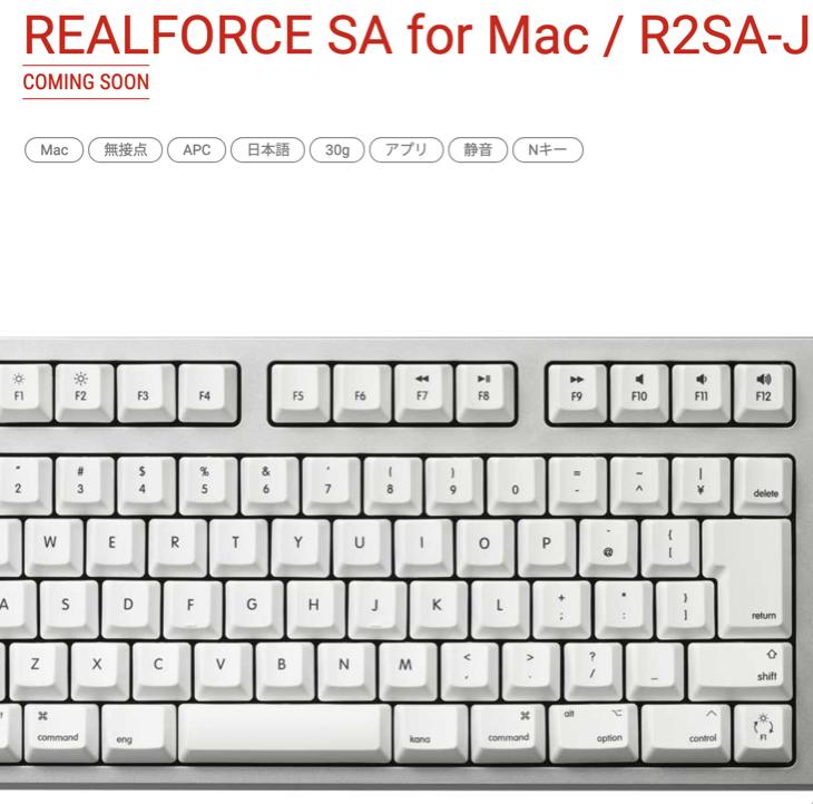 20190315 realforcemac