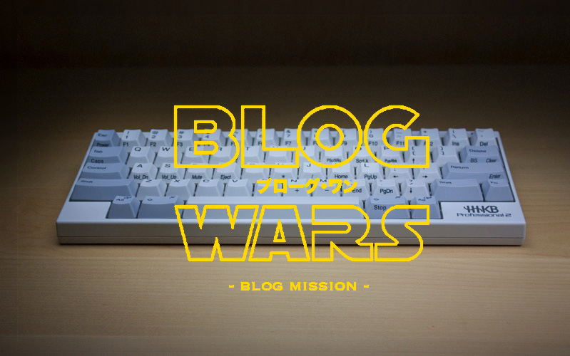 Blogwarsblogmission