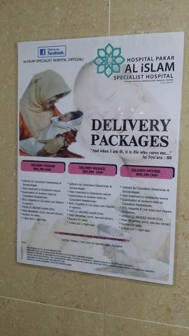 Puan Mah Pakej Bersalin Normal Di Hospital Al Islam Kg Baru
