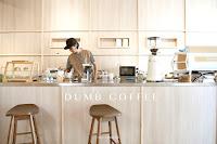 蠢咖啡 Dumb Coffee