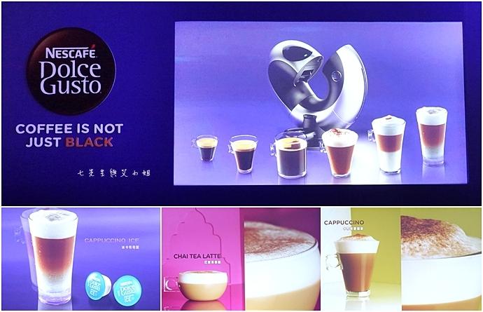 4 Nescafe Dolce Gusto 雀巢膠囊咖啡機 ECLIPSE