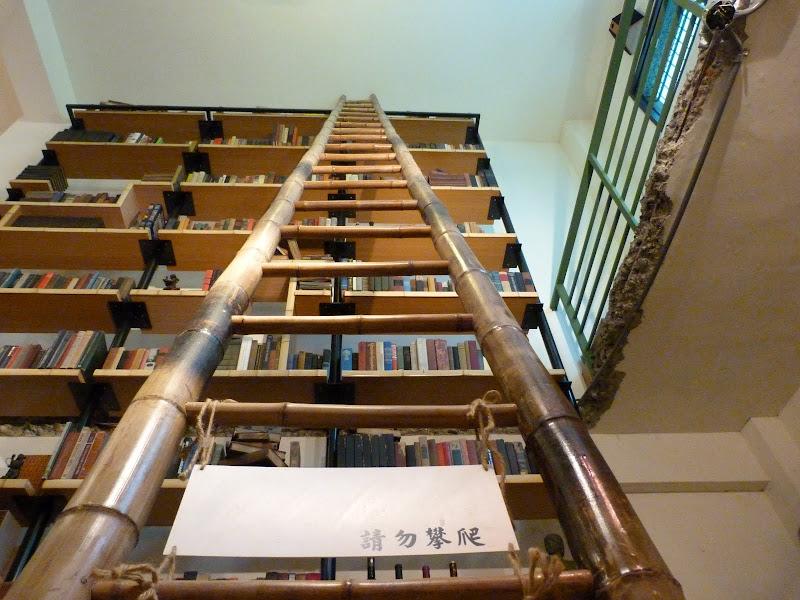 Tainan, Jour 8 - P1210469.JPG
