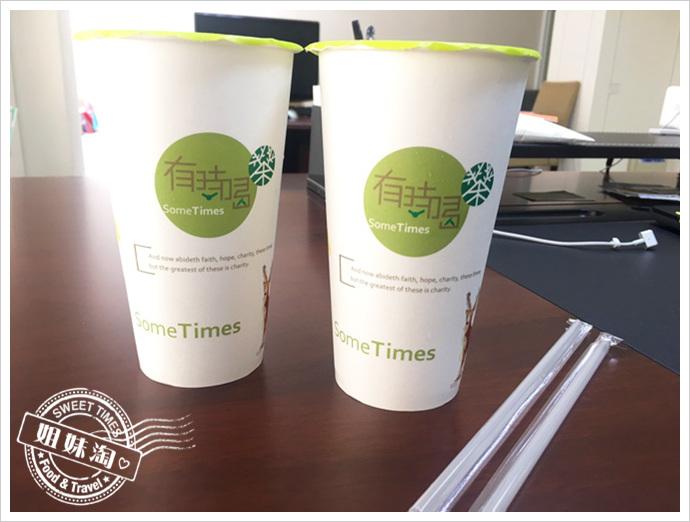 有時喝茶鍋煮奶茶專賣店