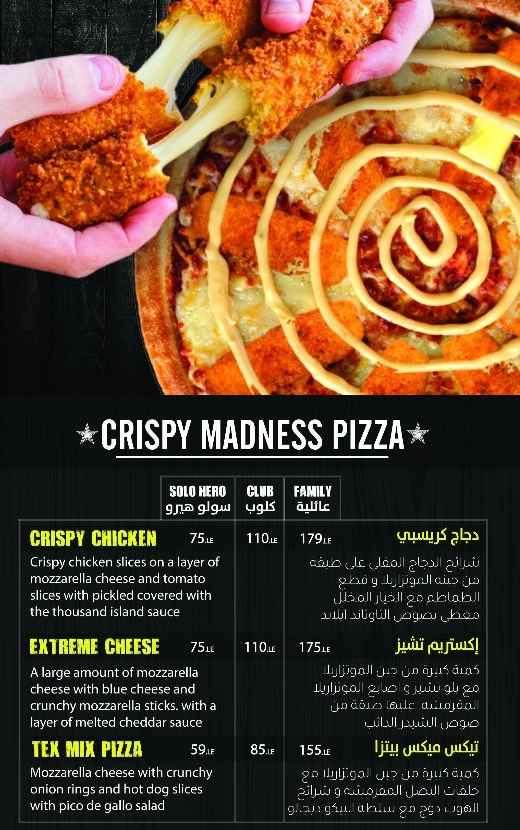 اسعار مطعم بيتزا كلوب