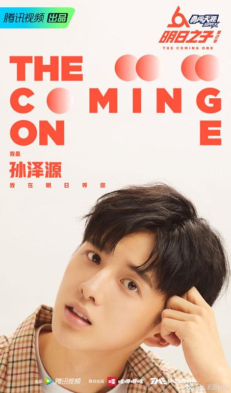 Sun Zeyuan China Actor
