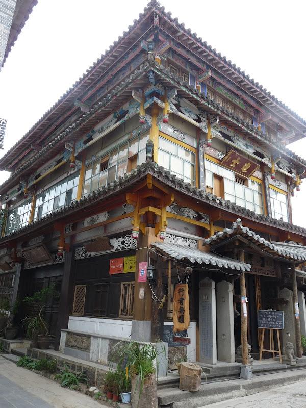 Chine .Yunnan,Menglian ,Tenchong, He shun, Chongning B - Picture%2B721.jpg