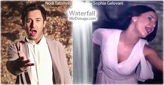 Nodi Tatishvili & Sophie Gelovani – Waterfall, Евровидение 2013