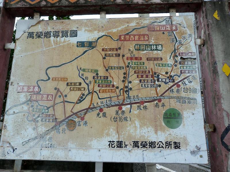 Hualien County. De Liyu lake à Fong lin J 1 - P1230652.JPG