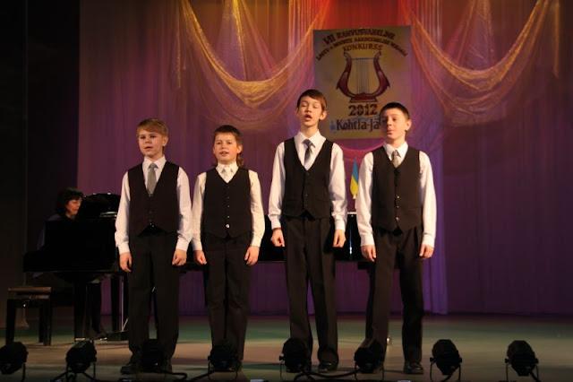VII  Rahvusvaheline laste- ja noorte akadeemilise vokaali konkurss - 1.jpg