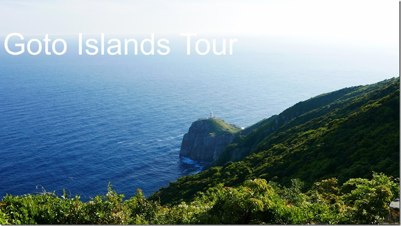 Islands of Japan Motorcycle Tour