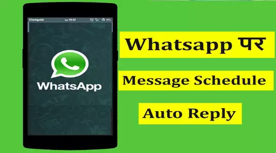 Amazing features of Whatsapp, from message schedule to auto reply