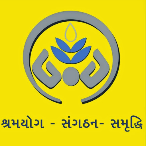 Commissionerate of Rural Development Recruitment for Various Posts 2016