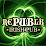 REPUBLIK BAR's profile photo