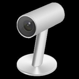 BBG v2.4.0.1 - Kamera Kayıt Programı Full