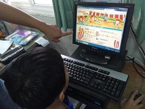 前峰國小再生電腦04