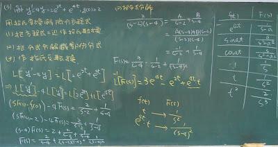 用拉氏轉換解一階微分方程式
