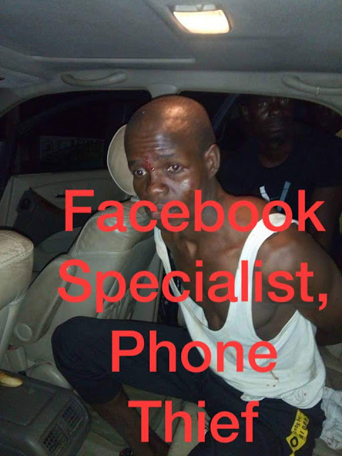 Notorious Phone Thief Who Lures Girls Through Facebook, Arrested. Photo