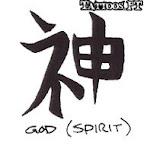 god-spirit-deus.jpg