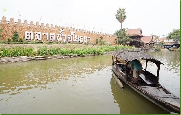 Thai33