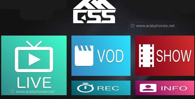 تحميل وتفعيل THGSS Player apk لمشاهدة القنوات والأفلام مجانا