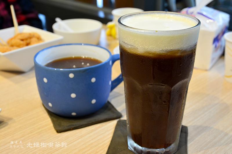 光蠟樹喫茶館奶蓋咖啡