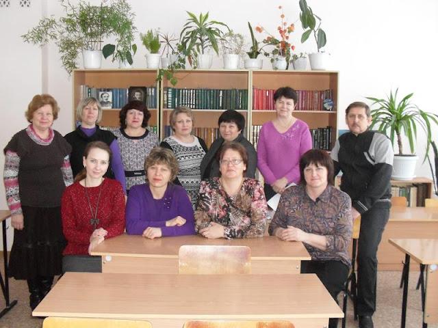 Методическое объединение учителей гуманитарных наук