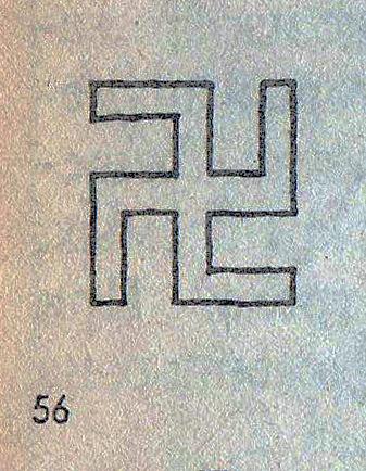 История развития формы креста - Страница 2 Img074