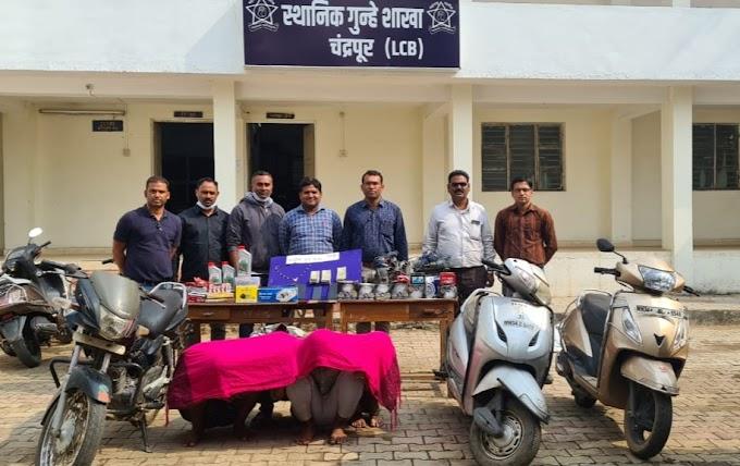शहरातील घरफोडया व मोटार सायकल चोरी करणारी टोळी गजाआड! स्थानिक गुन्हे शाखेची कारवाई !