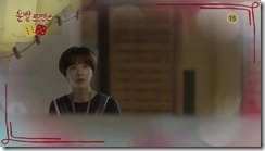 Lucky Romance Episode 11 Preview with Eng Sub - 운빨 로맨스 - YouTube.MKV_20160629_143157.000_thumb
